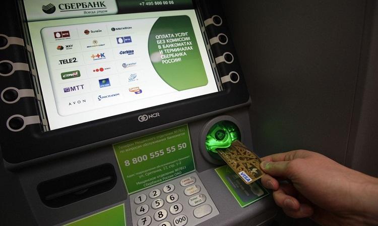 Банкомат банка