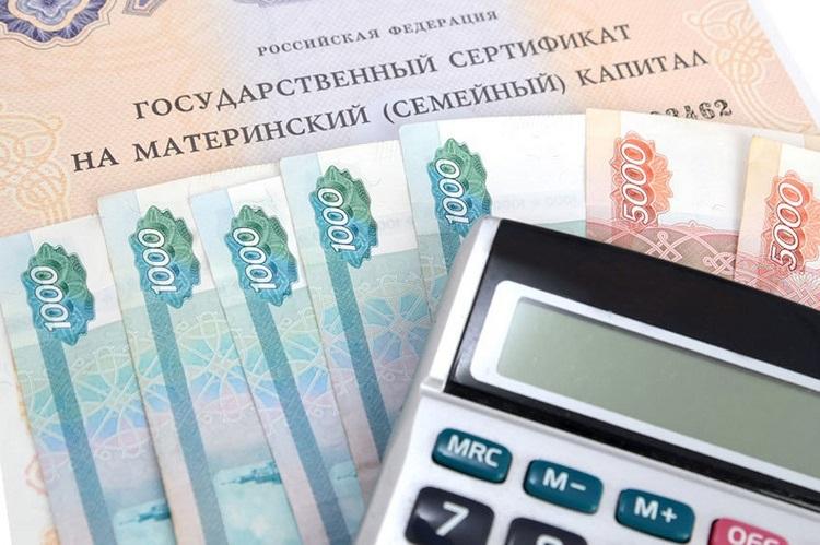 Взнос на кредит