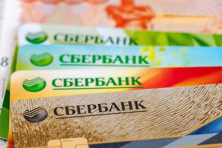 Карты банка