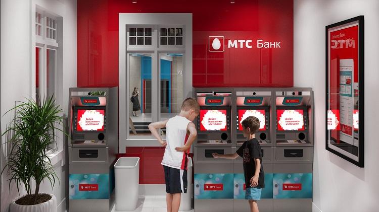 Банкомат МТС банка