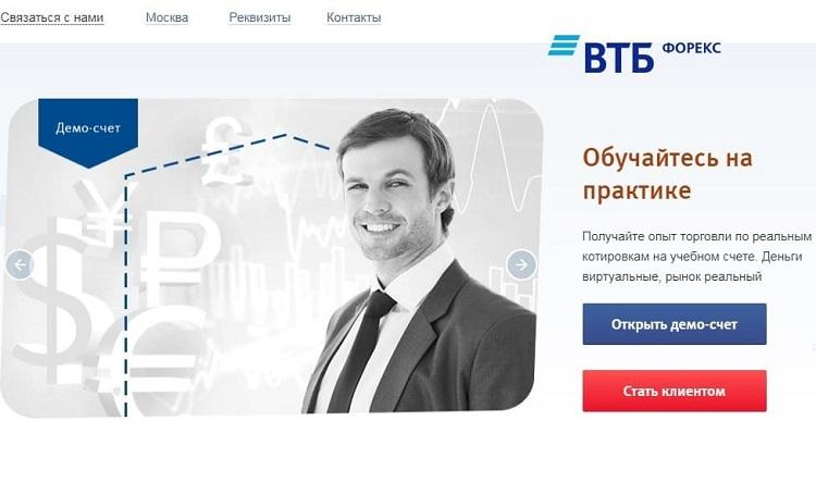 Сайт системы