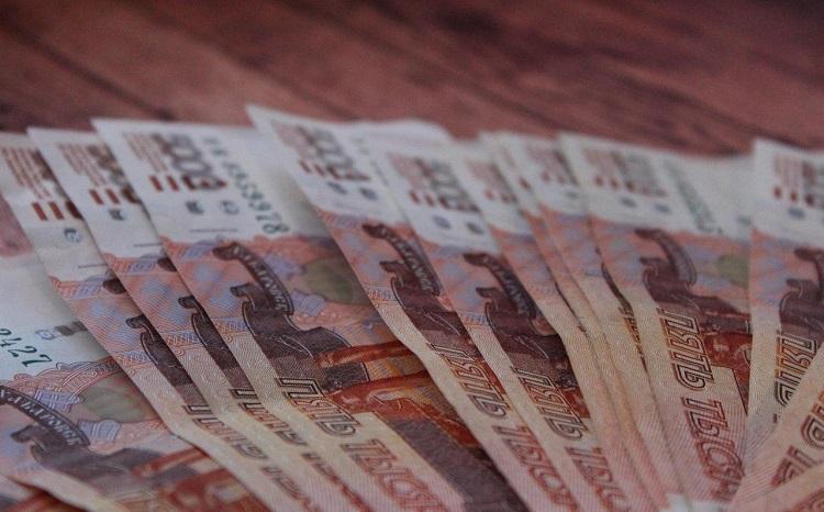 Купюры 5000 рублей