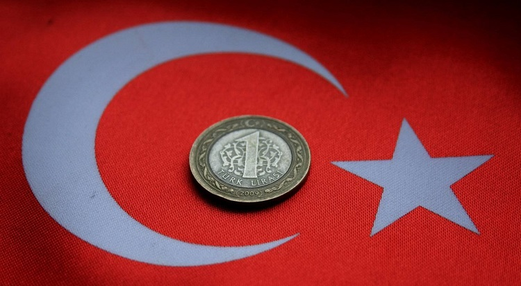 Турецкая монета