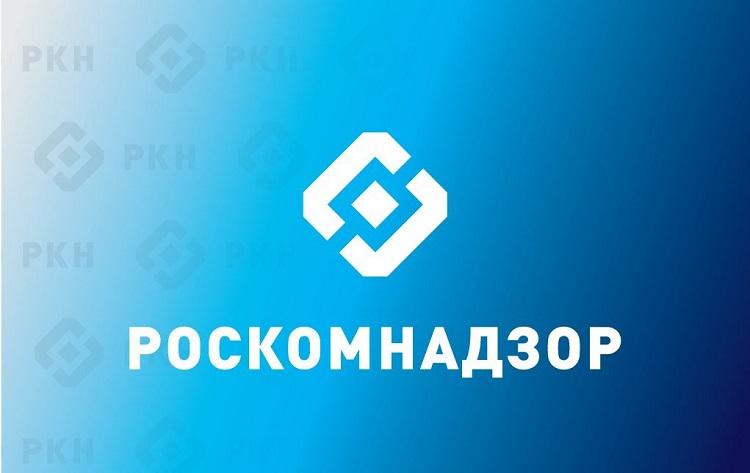 Логотип Роскомнадзора