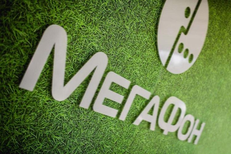 Компания Мегафон
