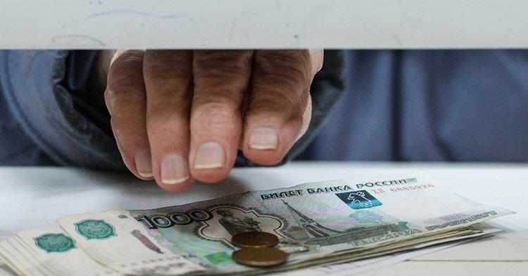 Выплата компенсации