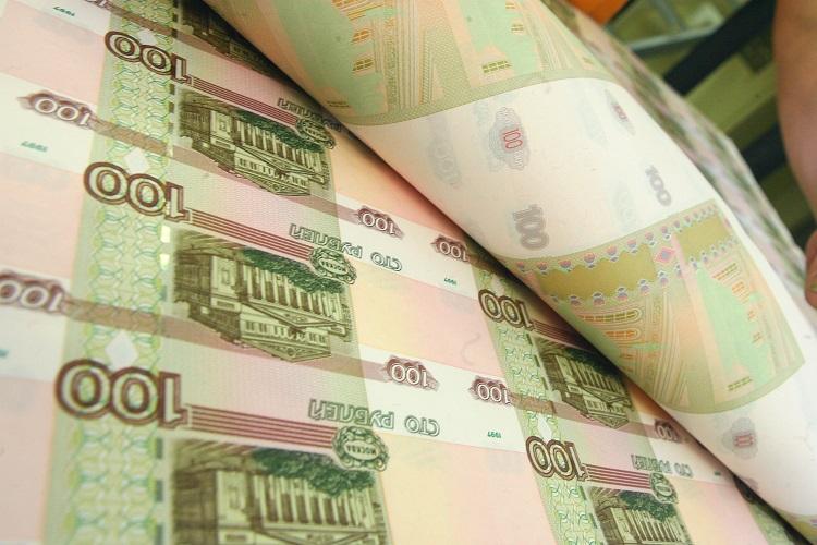 Изображение - Когда была деноминация рубля в россии Kogda-byli-milliony-rublej-v-Rossii-2