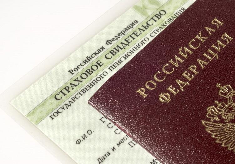СНИЛС и паспорт