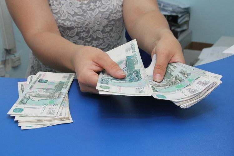 Размен денег