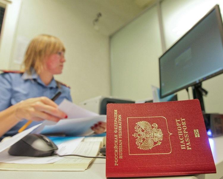 Отделение миграционной службы