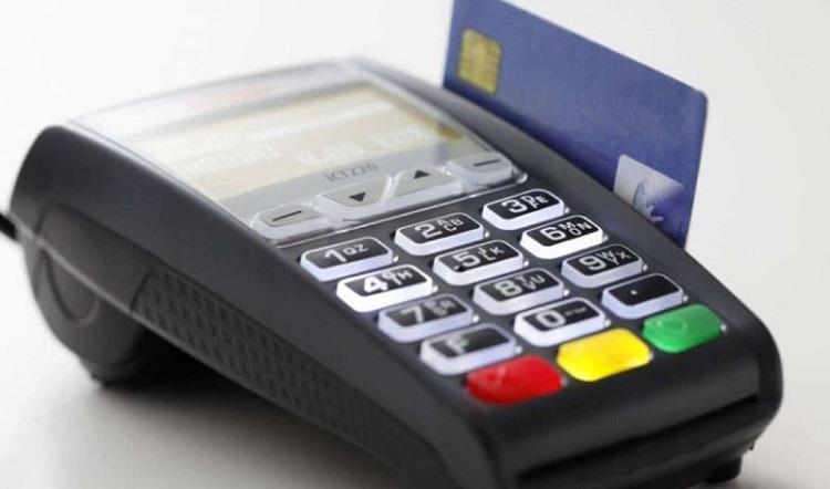 Платежный аппарат
