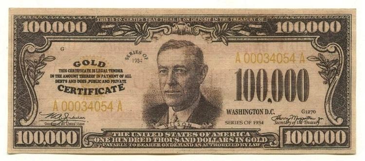 Купюра 100000 долларов