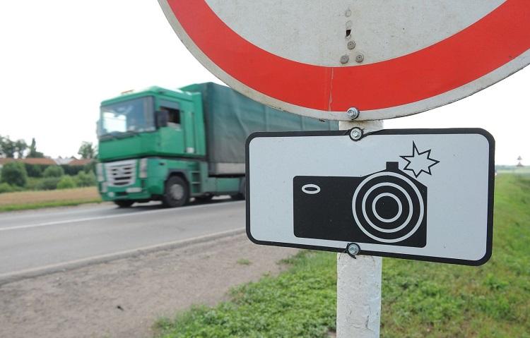 Камера фиксации
