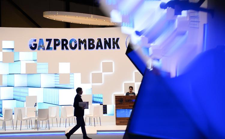 Функции приложения Газпромбанка