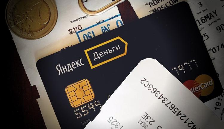 Способы снятия денег с Яндекс Денег