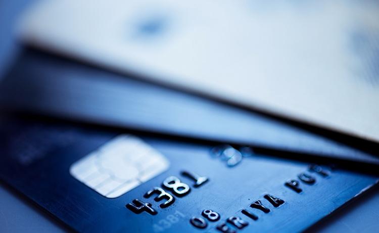 Реквизиты на банковской карте