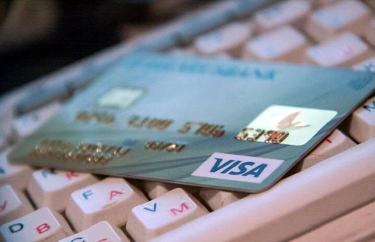 Как узнать реквизиты в интернет-банкинге