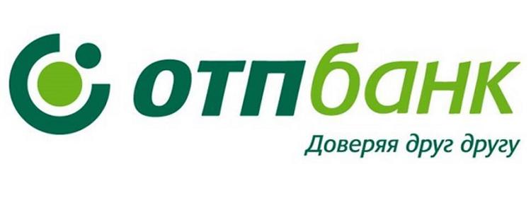 Реквизиты ОТП банка