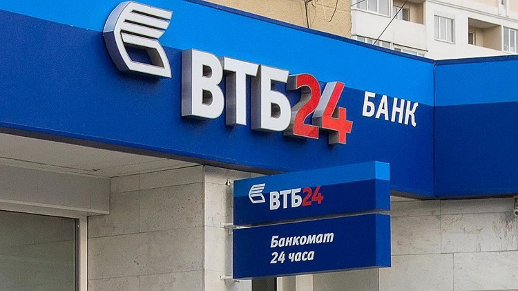 Отделение ВТБ24