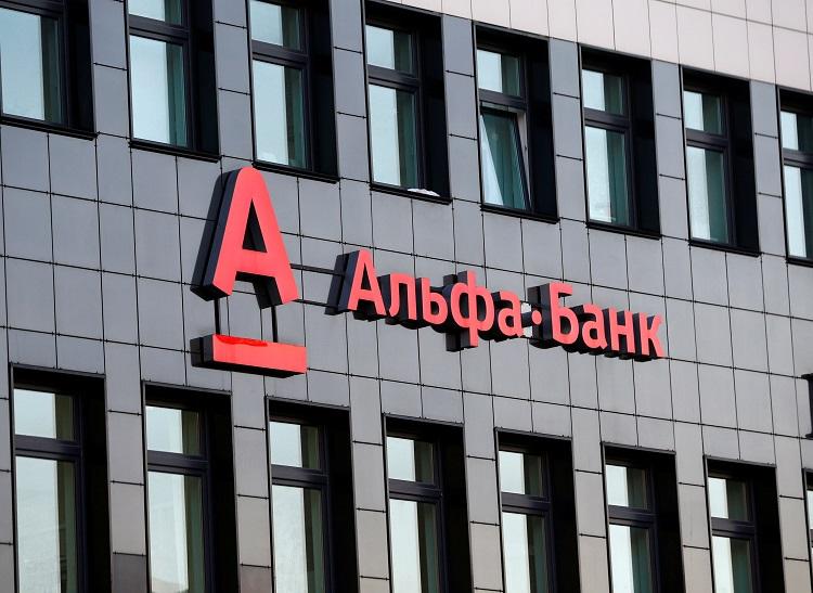 Офис Альфа банка
