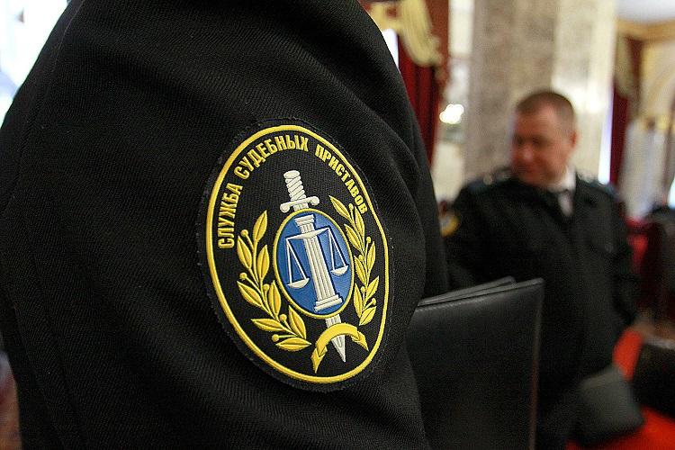 Логотип ФССП