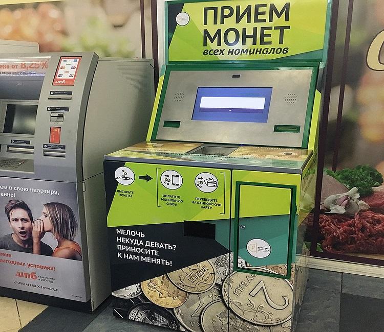 Аппарат для приема монет