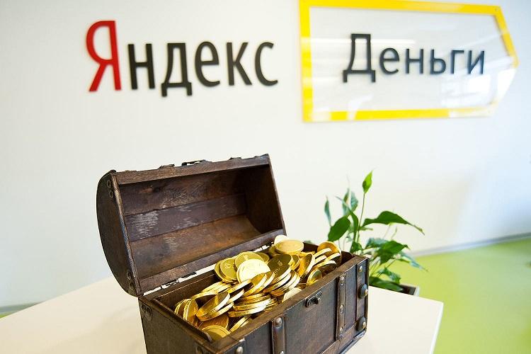 Компания Яндекс Деньги