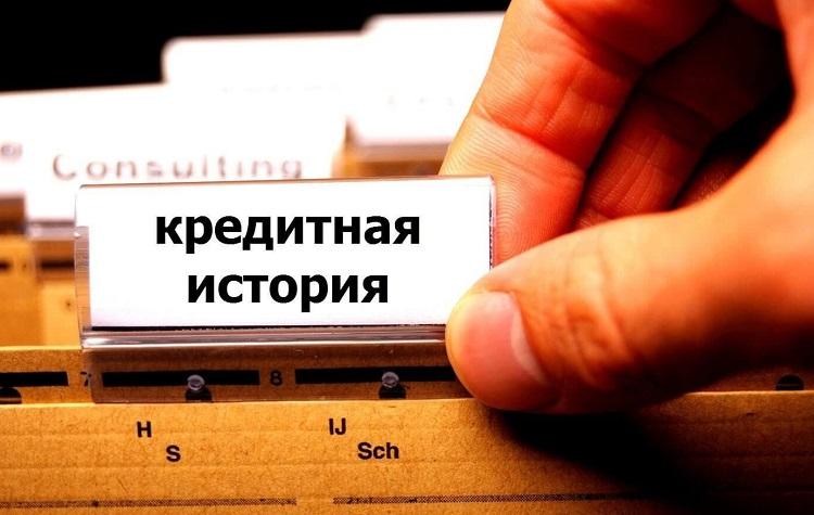 ЦККИ официальный сайт
